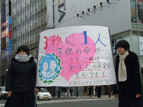 2006bokinkatudounoyousu_tyuoutyugakou2.jpg