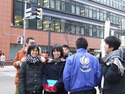 2006bokinkatudounoyousu_tyuoutyugakou3.jpg