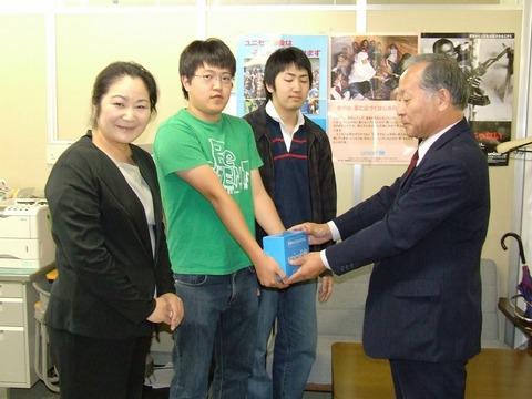 2006bokinnozouteisiki_kokusaidaigaku.jpg