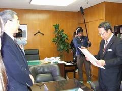20080520kaityou_tiji_messeji_koukan.jpg