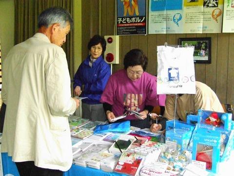 20080526morinoongakukai_goods.jpg