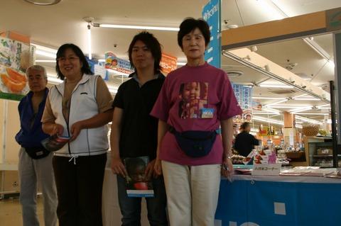 20080820tenpo_goods_hanbai.jpg