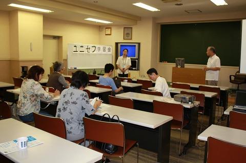 20080911coopsapporo_muroran_eria_gakusyuukai1.jpg