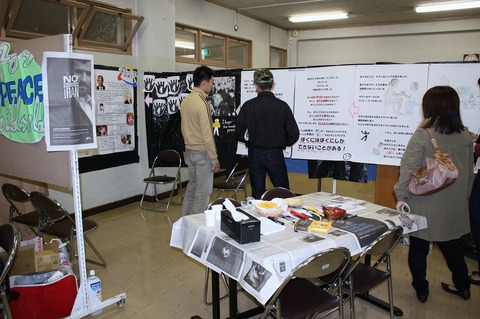 20081012hokkaigakuendaigaku1.jpg