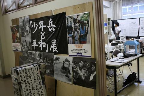 20081012hokkaigakuendaigaku2.jpg