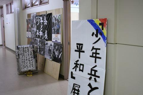 20081012hokkaigakuendaigaku3.jpg