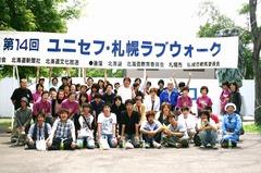 2008lovewalk6.jpg
