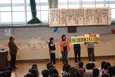 20090302hiragisinishisyougakkou2.jpg