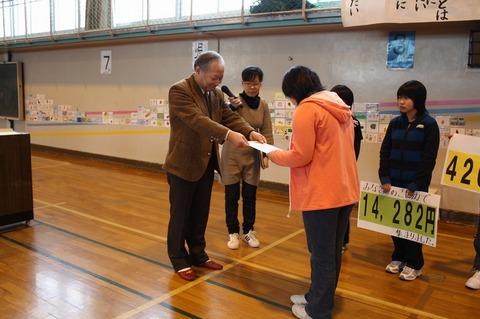 20090302hiragisinishisyougakkou3.jpg
