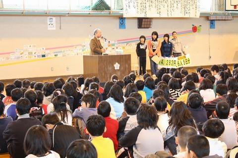 20090302hiragisinishisyougakkou4.jpg