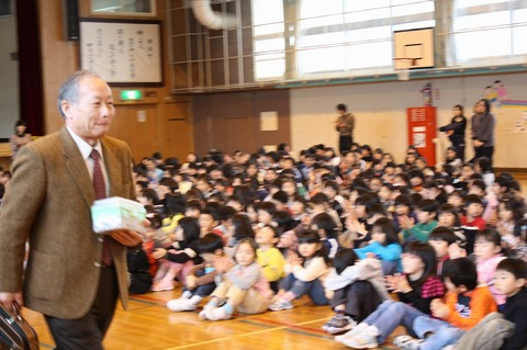 20090302hiragisinishisyougakkou5.jpg