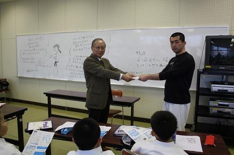 20090403yuyazu10.jpg