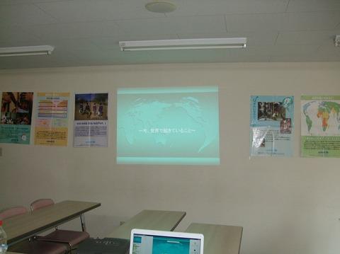 20090629coop_miyanosawaiinkai3.jpg