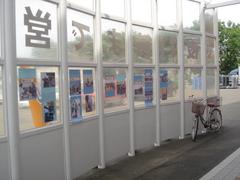 20090724coop_sapporo_ainosatoten1.jpg