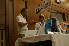 20090802chitosebunka_center4.jpg