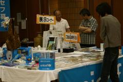 20090802chitosebunka_center5.jpg