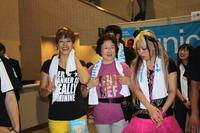 20090829nakasibetutyou_kisekinotikyujin3.JPGのサムネール画像