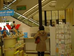 20090317daimaru4.JPG