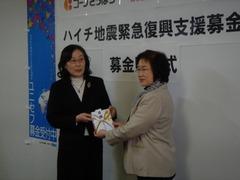 20100310coop_haichi2.jpg
