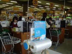 20101018coop_nisimiyanosawa6.JPG