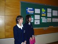 20101016kyouikudaihuzoku_buru-mu2.jpg