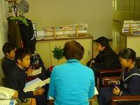 20101021yamahanatyuugakkou3.jpg