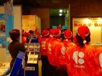 20101124taberutaisetu_factory1.jpg