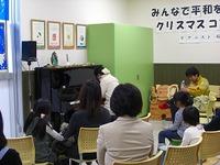 20101223coop_nisimiyanosawa4.jpg