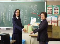 札幌市立新琴似中学校様から募金...