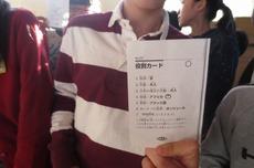 20141022山の手南小学校3.jpg