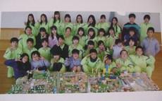 DSCF9187.jpg