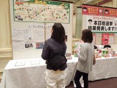 旭川DSCN3948.JPG