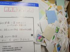 吉田学園さま.jpg