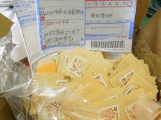 大通郵便局 (2).jpg
