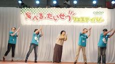 札幌ダンス.jpg