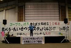 obihiro 2.jpg