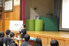 花川南中学校.jpg