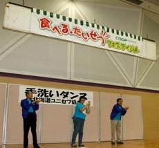 2017釧路.jpg