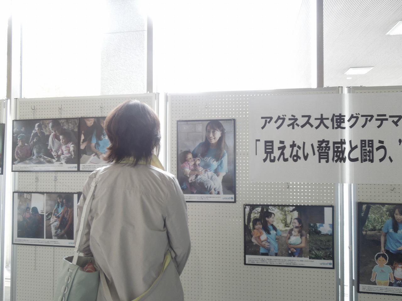 http://www.unicef-hokkaido.jp/img/%E5%86%99%E7%9C%9F.jpg