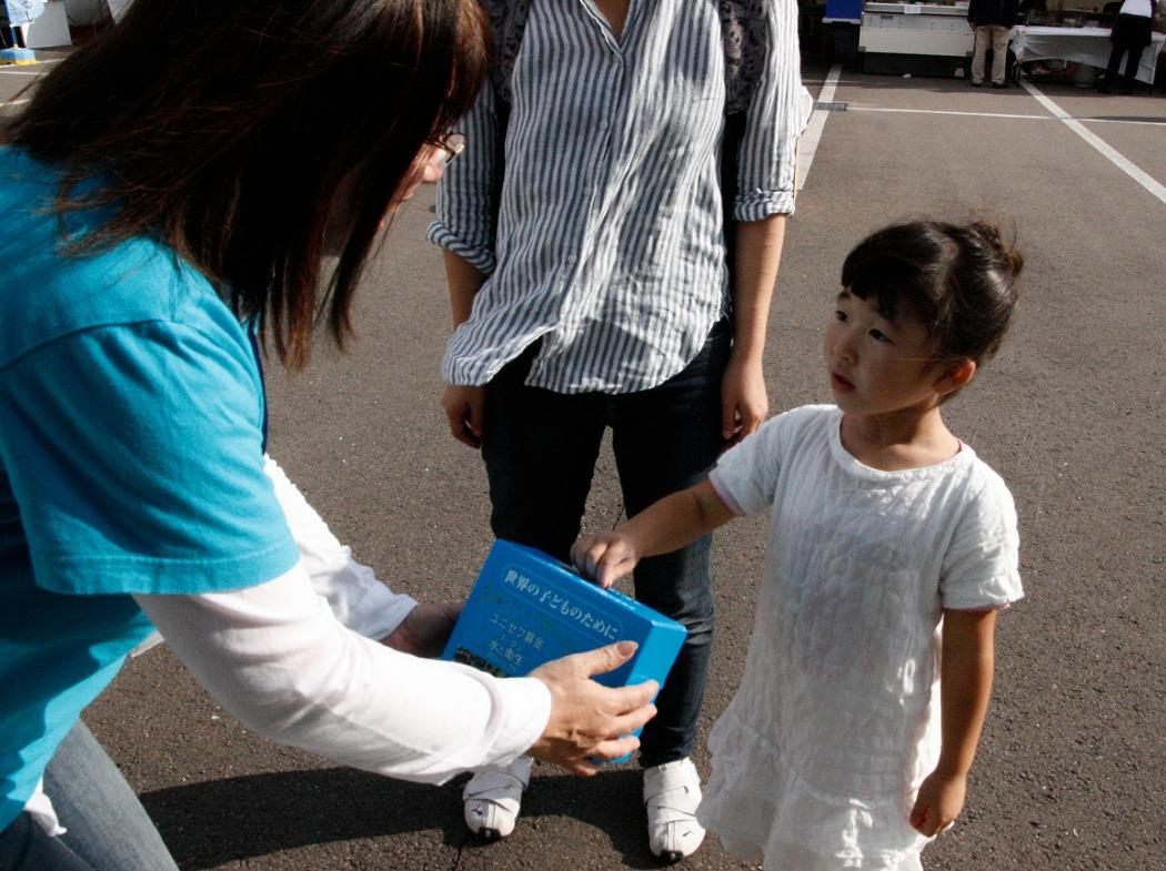 http://www.unicef-hokkaido.jp/img/%E5%87%BD%E9%A4%A8%EF%BC%91.jpg