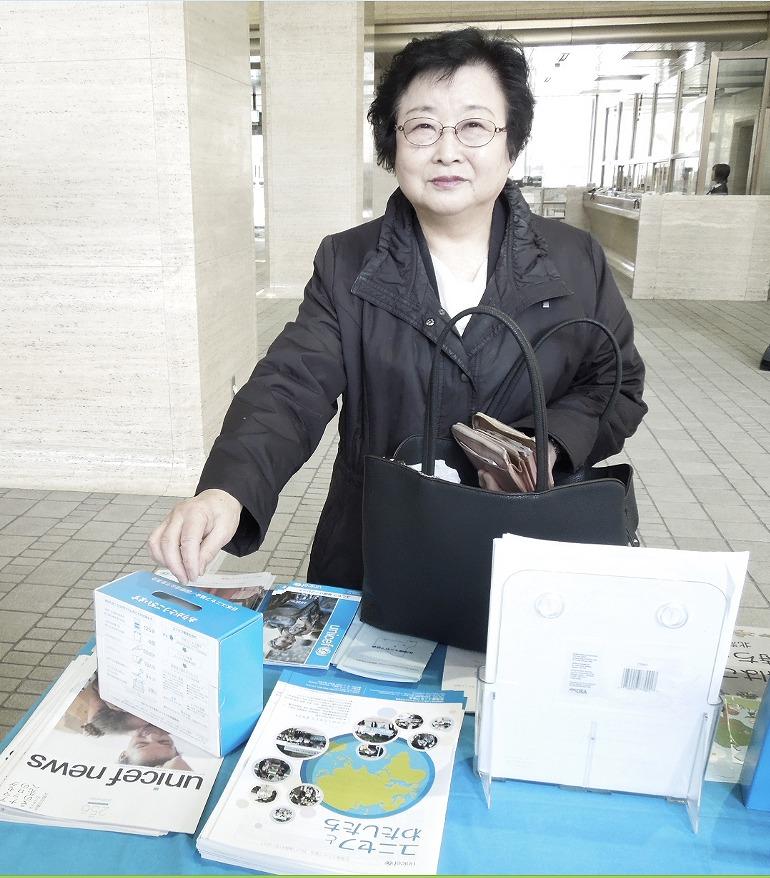 http://www.unicef-hokkaido.jp/img/%E5%8B%9F%E9%87%91%EF%BC%91.jpg