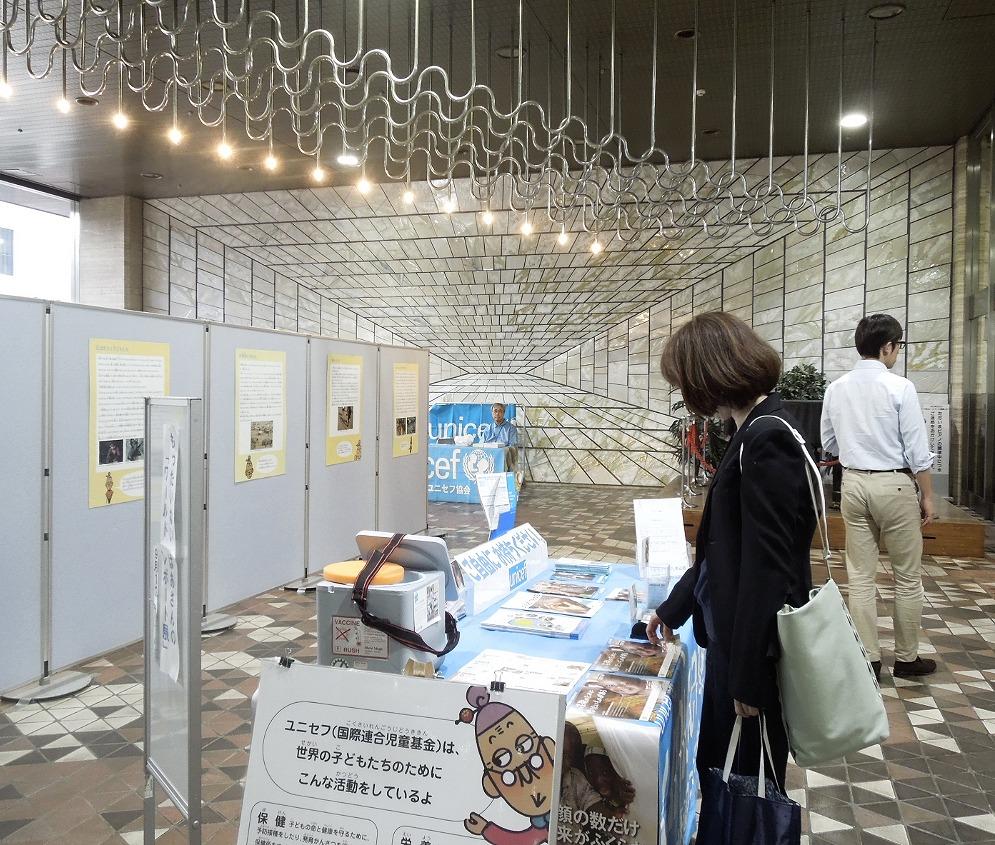 http://www.unicef-hokkaido.jp/img/%E5%B8%82%E5%BD%B9%E6%89%80%EF%BC%91.jpg
