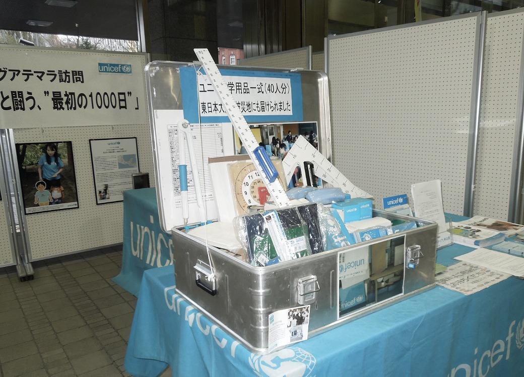 http://www.unicef-hokkaido.jp/img/%E6%94%AF%E6%8F%B4%E3%82%AE%E3%83%95%E3%83%88%EF%BC%91.jpg