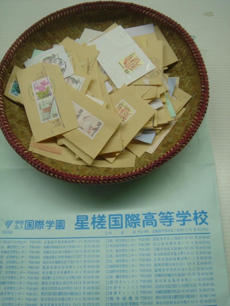 http://www.unicef-hokkaido.jp/img/%E6%98%9F%E6%A7%8E%E9%AB%98%E6%A0%A1.jpg