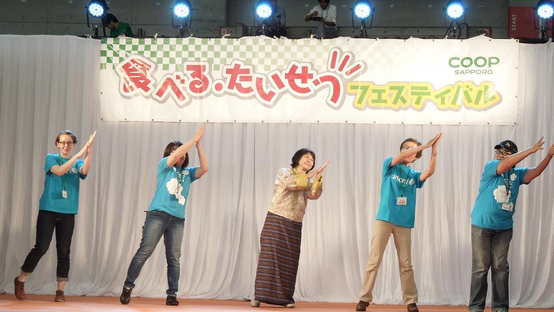 http://www.unicef-hokkaido.jp/img/%E6%9C%AD%E5%B9%8C%E3%83%80%E3%83%B3%E3%82%B9.jpg