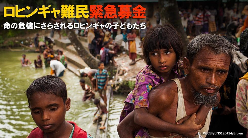 http://www.unicef-hokkaido.jp/img/%E7%B7%8A%E6%80%A5.jpg