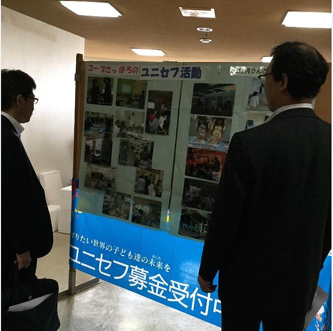 http://www.unicef-hokkaido.jp/img/%E8%8B%AB%E5%B0%8F%E7%89%A7.jpg