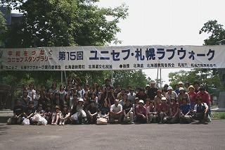 http://www.unicef-hokkaido.jp/img/20090628_9999_74-3.jpg