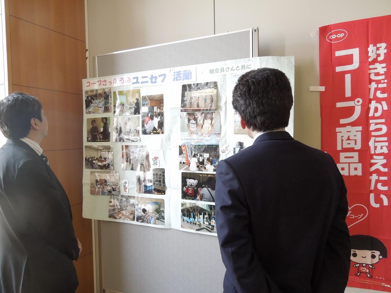 http://www.unicef-hokkaido.jp/img/3%2C27%E5%B2%A9%E8%A6%8B%E6%B2%A2%20%282%29.jpg