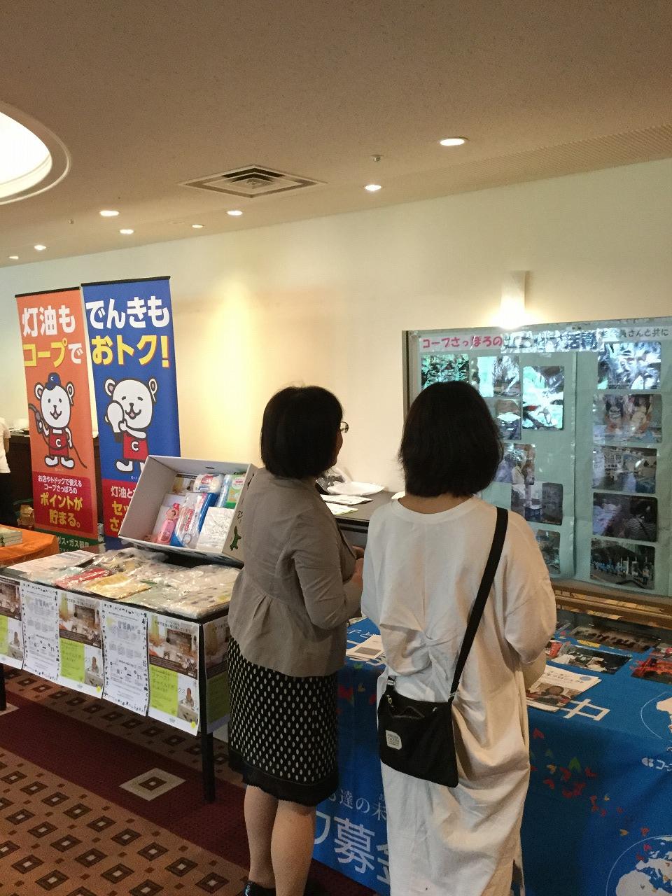 http://www.unicef-hokkaido.jp/img/6%E3%80%817%E6%97%AD%E5%B7%9D%20%281%29.jpg